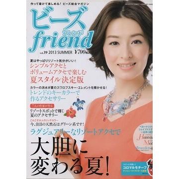 friend vol.39 2013 SUMMER